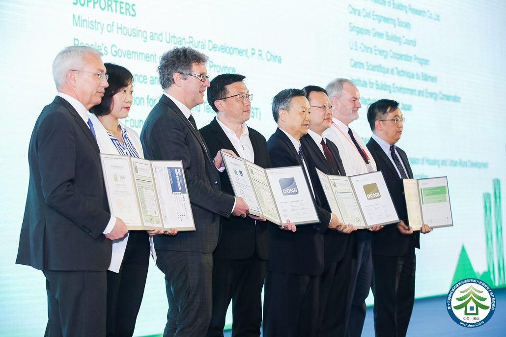 DGNB Zertifikatsverleihung in Shenzhen (c) DGNB